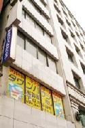 新宿営業所